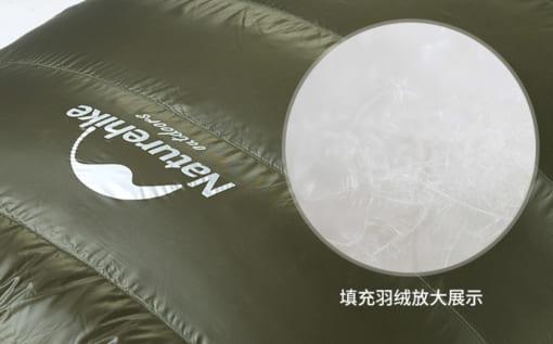 túi ngủ naturehike lông vũ NH15D800-K-2