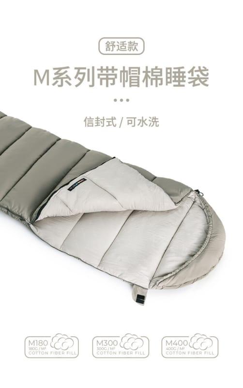 túi ngủ du lịch siêu nhẹ