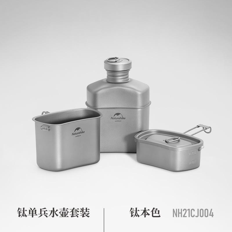Bộ Bidong cá nhân Titatium Naturehike NH21CJ004