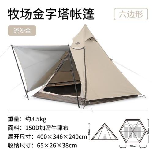 Lều Glamping có mái che Naturehike NH20ZP013
