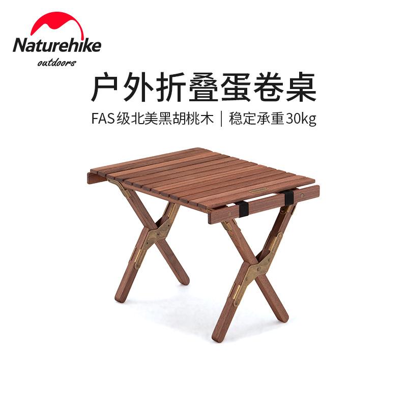 Bàn gỗ óc chó gấp gọn Naturehike NH21JJ01