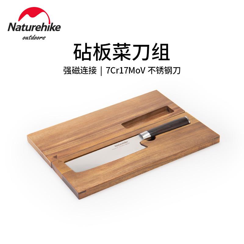 Bộ dao thớt cắm trại Naturehike NH21CJ005
