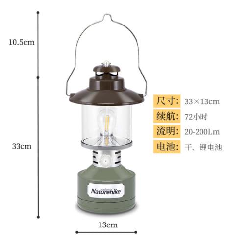 Đèn treo lều cổ Naturehike NH20ZM012 phong cách RETRO