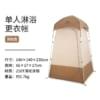 Lều vệ sinh cắm trại Naturehike NH21ZP005